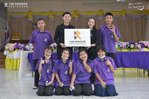 BR Agent ร่วมสนับสนุนความฝันเยาวชนไทย